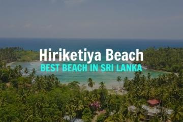 BEST-BEACHES-IN-SRI-LANKA-HIRIKETIYA-BEACH-DIKWELLA