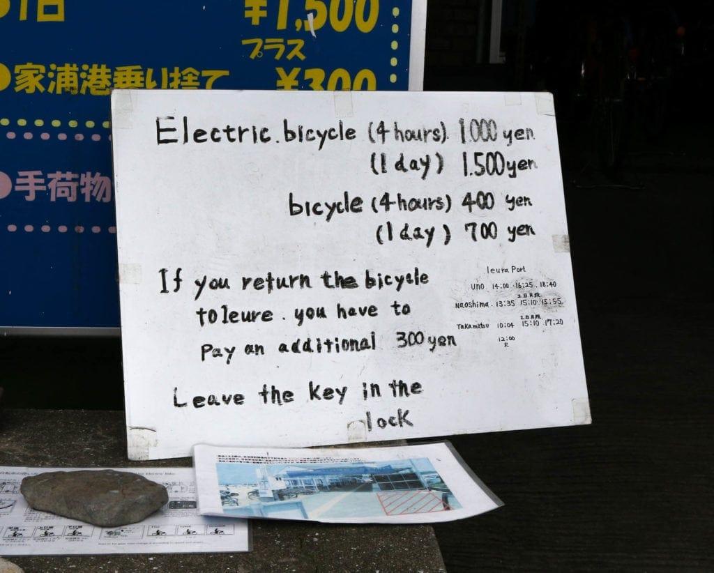 teshima-island-bike-hire-cost